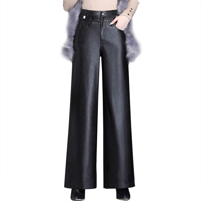 Fashion Women's New High Waist  Wide Leg Pants Autumn And Winter Loose Quality PU Leather Trousers Wild Large Size Leather Pants