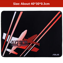 Asus Gaming Mouse Pad 40X30 Cm Mouse Pad Gamer Mouse Mat Laptop Mousepad Peta Dunia Karet Alam Mause pad Notebook Tikar Permainan(China)