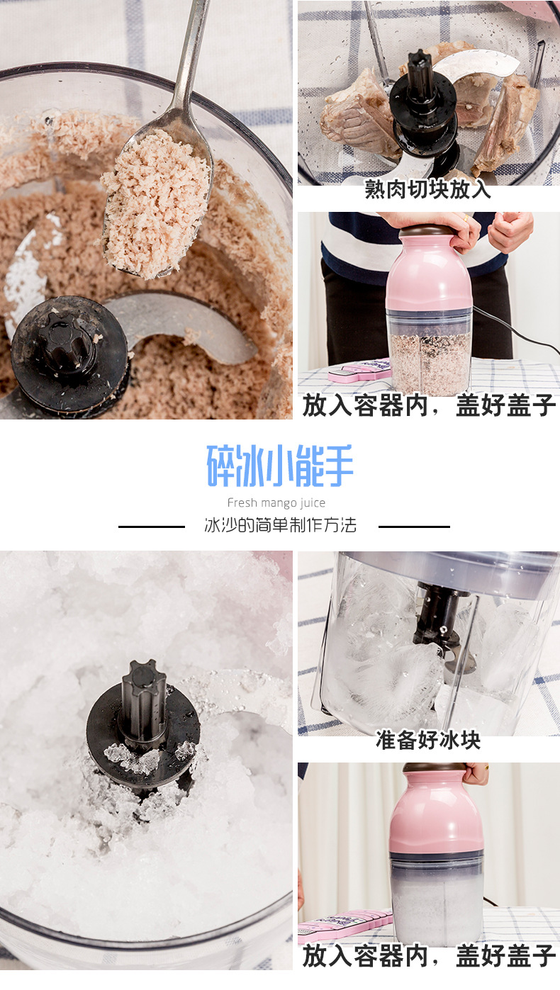 blender mixer Home cooking machine multi-function electric baby  mixing food machine juice soy milk ground meat fruit juicer 8