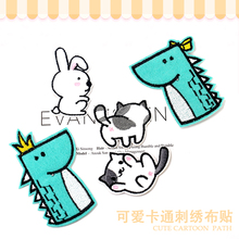 Cute Cat Rabbit Dinosaur Cartoon Childen Patch Embroidery on Clothes Sticker Applique Fabric Badges Iron Patches for Clothing