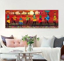 Современная домашняя Одиночная африканская танцевальная картина