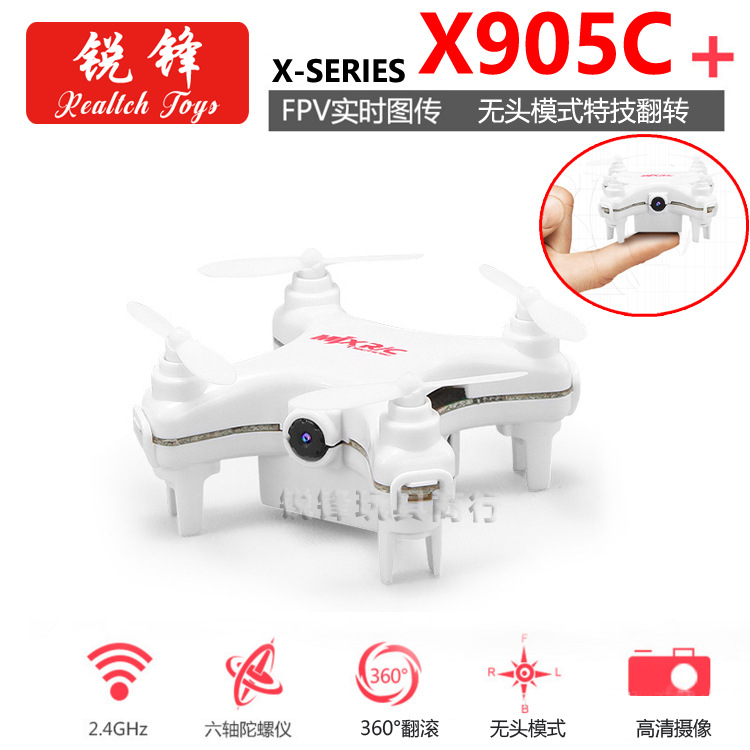 Linda X905c Quadcopter Headless Mini Model PFV Real-Time Aerial Photography Mini Unmanned Aerial Vehicle