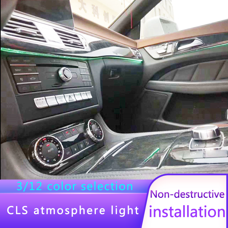 LED Door Panel Ambient Lamp Atmosphere Lighting Center Console LED Light Car Accessories Interior Parts For CLS Class W218 CLS63