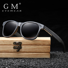 GM Handmade Bamboo and Wood Sunglasses Polarized Protection Men's