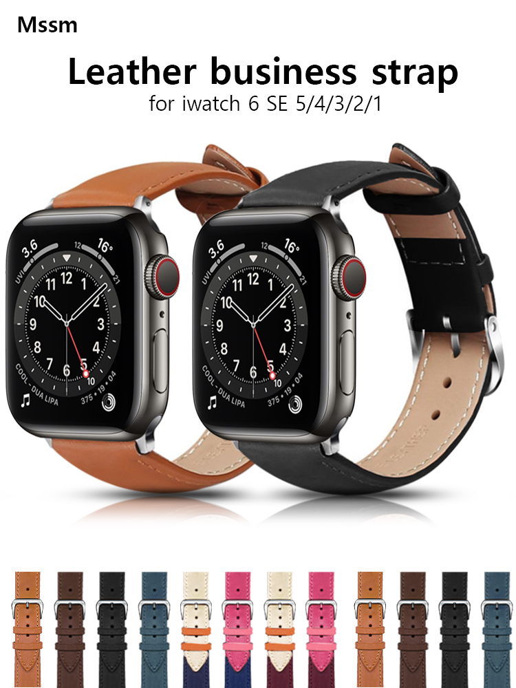 Brown Leather Band Loop Strap For Apple Watch 6 SE 5 4 3 2 1 38mm 40mm , Men Leather