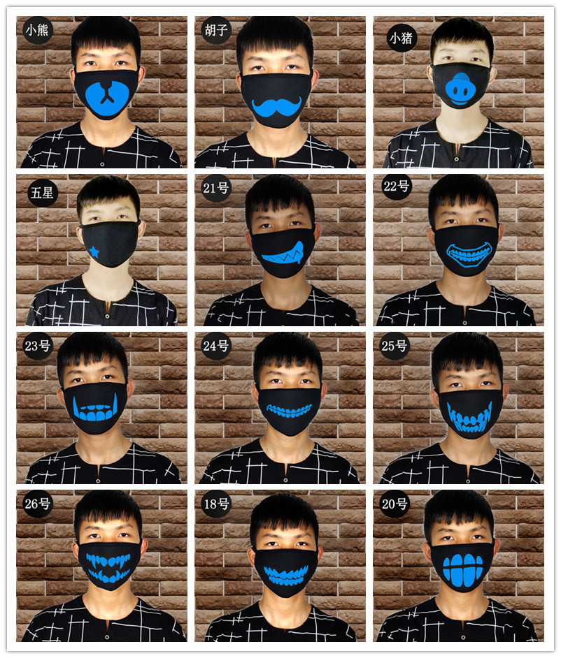 1PCS Luminous Mouth Mask Dust Mask - Three Layers Black Anime Cotton Ayo And Teo Mask For Kids Man Woman