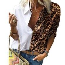 Женская рубашка модный шифоновый топ с длинным рукавом и леопардовым