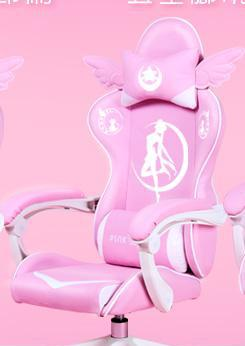 Cute pink gaming chair girl can go to computer chair home fashion comfortable anchor live chair Internet cafe game chair