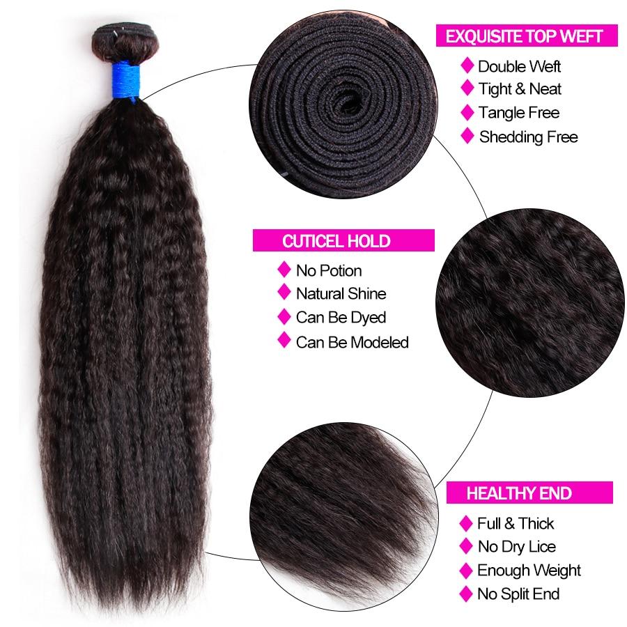 Kinky Straight Bundles    Bundles Natural Color  Hair s Double Wefts Gabrielle 3