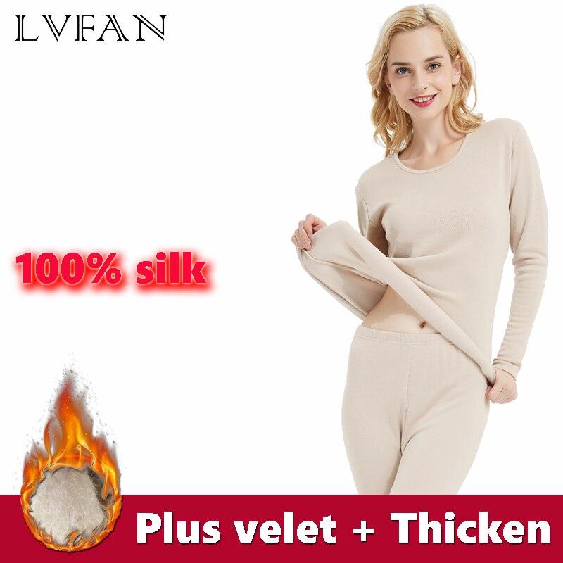 Silk Plush Warm Underwear Suit Thick Plush Cold-proof Round Collar Ladies Underwear Clothes And Trouser Birdtree LVFAN ZC0011
