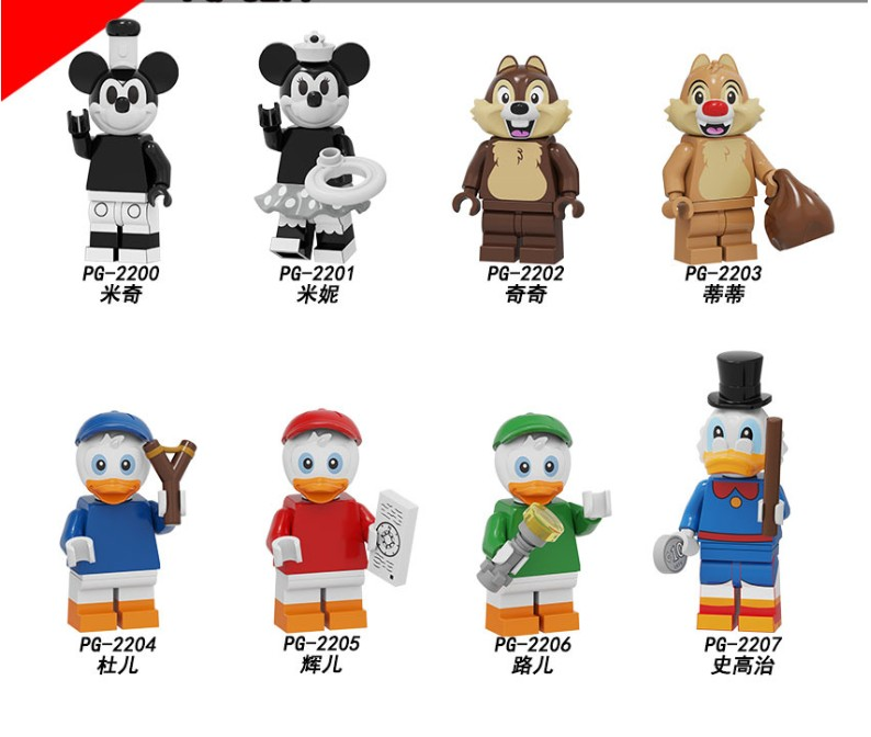 Legoed Cartoon Mickey Minnie Chip Dale Building Blocks Figures Children Gift Toys