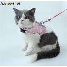 Поводок для кошек blovedpet маленький жилет светоотражающая