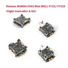 Diatone MAMBA F405 Mini MK2/F722/F722S Betaflight Полетный контроллер и F40 40A/F25 50A бесщеточный ESC для радиоуправляемого дрона запчасти
