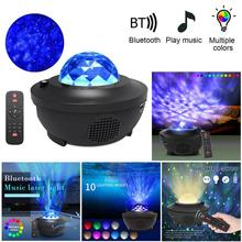 Projection-Lamp Dating Led-Night-Light Starry Blueteeth Holidays USB Music-Player Voice-Control