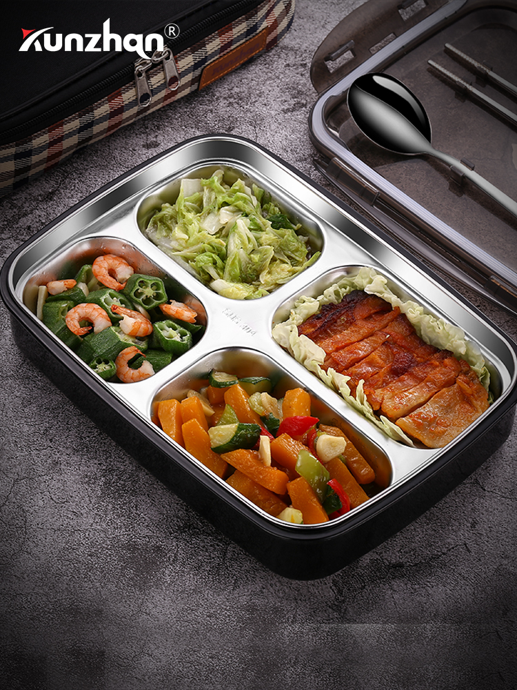 Kunzhan Lunch Box Compartment with Lid Portable 304 Stainless Steel  for Office and Kids Bento Container