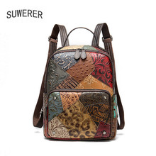 SUWERER New Cowhide bag fashion Random stitching Genuine Leather women backpack genuine cowhide leather bags
