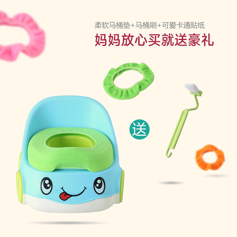 Topbele Extra-large No. Toilet For Kids Baby Chamber Pot Cute Car CHILDREN'S Zuo Bian Deng Toilet Seat