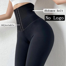 2021 Yoga Pants Stretchy Sport Leggings High Waist Compression Tights Sports Pants Push Up Running Women Gym Fitness Leggings cheap Nusion Heal CN(Origin) Elastic Waist Polyester Spandex Fits true to size take your normal size Full Length Broadcloth New Style Yoga Leggings