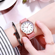 Casual Quartz WristWatch Gift For Girls clock Fashion kid watch