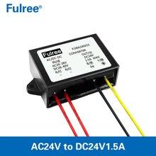 التيار المتناوب 24 فولت إلى تيار مستمر 24 فولت 1500mA محول طاقة 24VAC إلى 24VDC 1.5A سيارة محول الطاقة وحدة منظم الفولتية ل شاشة كاميرا مراقبة