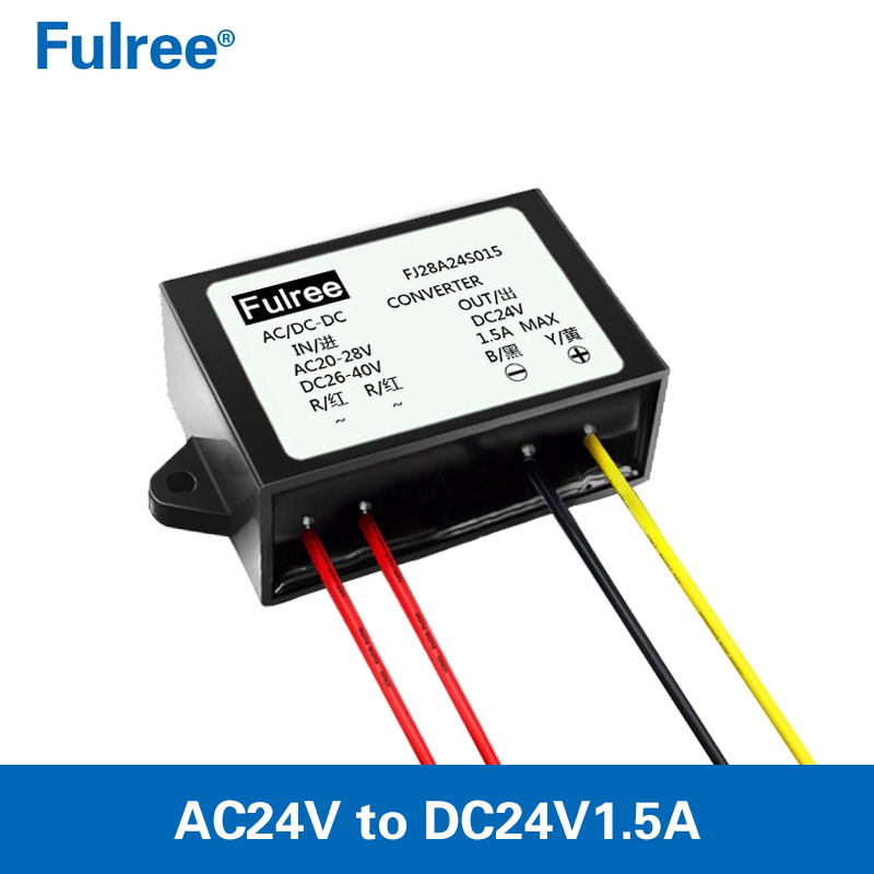 AC 24V to DC 24V 1500mA Power Converter 24VAC to 24VDC 1.5A Car Power Adapter Regulator Module for CCTV MonitorInverters & Converters   -