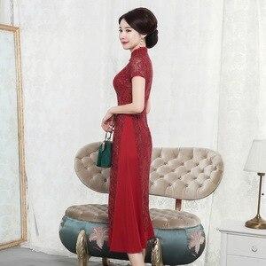 Image 3 - Vestido De Debutante Vintage Dress Bud Cheongsam Short sleeved Mr Long High A Word Skirt Vented Manufacturers Selling Big Yards