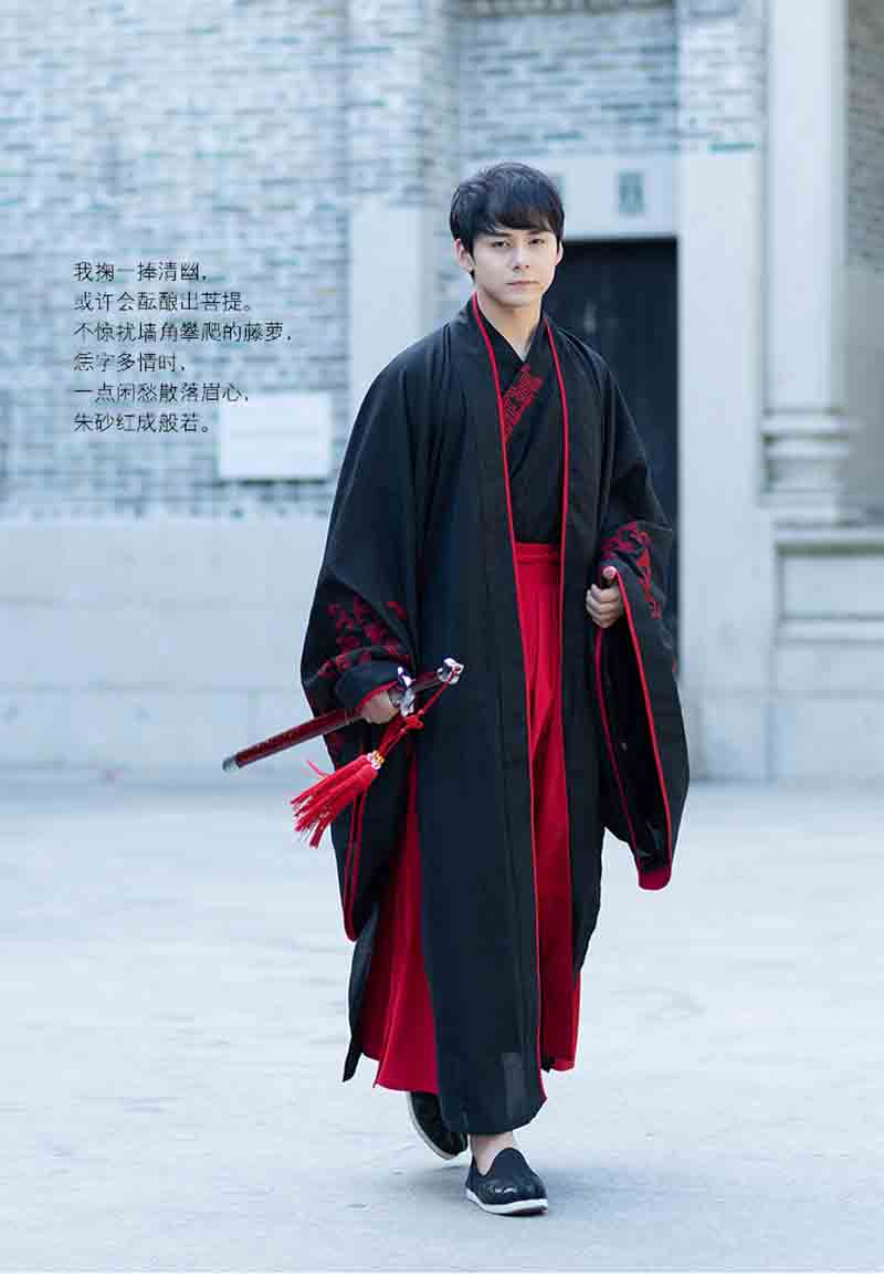 Men Hanfu Ancient Chinese Traditional Vintage Clothing Dress Black Set Halloween Costume Fancy Dress For Men Plus Size 2XL
