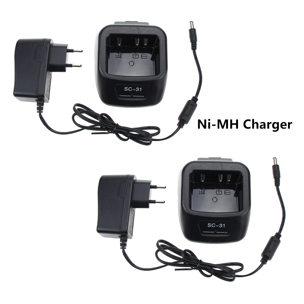 2X Rapid Quick Charger For Kenwood Radio KSC-31 KNB-29N KNB-30A TK-2207 TK-2207G TK-3206M3 TK-3207 TK-3207G TK-3307 TK-3307M2