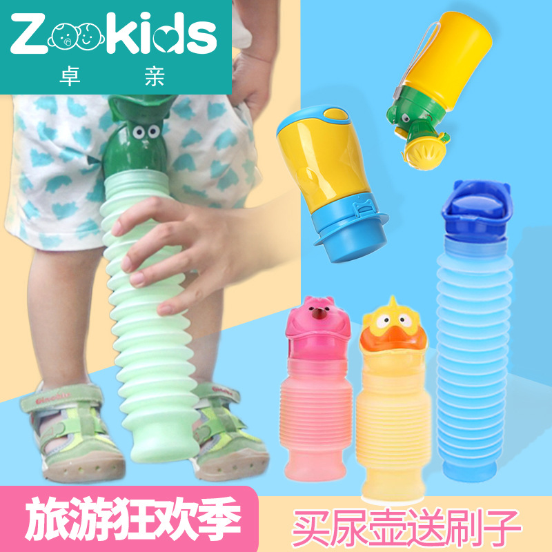 Children Urinal Portable Car Mounted Urinal Infant Women's Male Baby Bucket Old Man Adults Kids Chamber Pot Household
