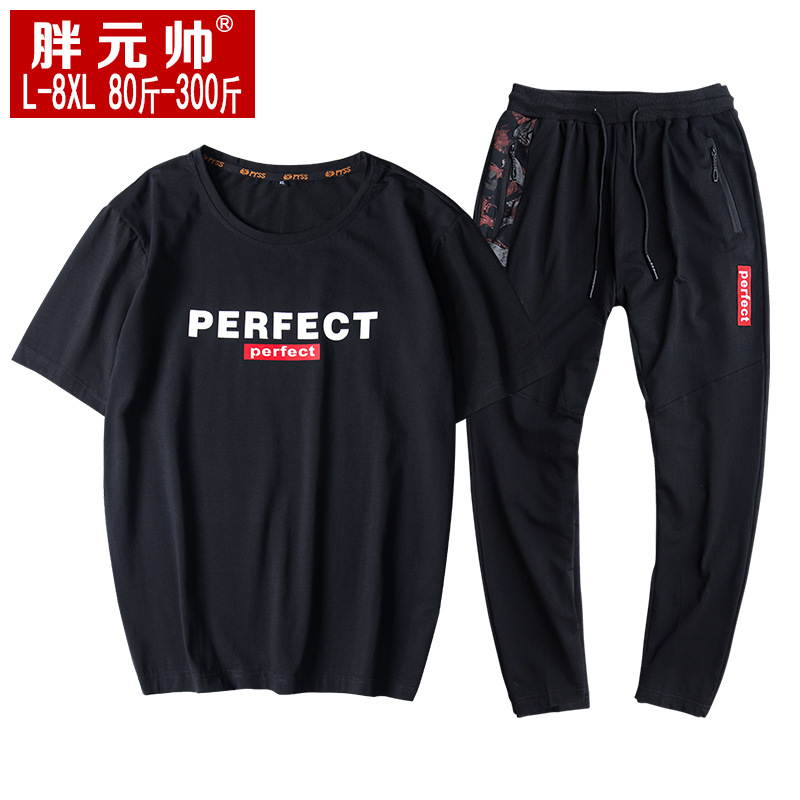 Summer Leisure Sports Suit MEN'S Short-sleeved T-shirt New Style Trousers Men's Plus-sized Two-Piece Set Summer Wear Fashion