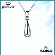 Ssqy pt950 кулон из чистого золота настоящая Платина цельное