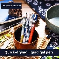 4PCS Set The British Museum Direct Liquid Quick Dry Neutral Pen Kawaii High Quality Gel Pen Kawaii Pens For School Supplies