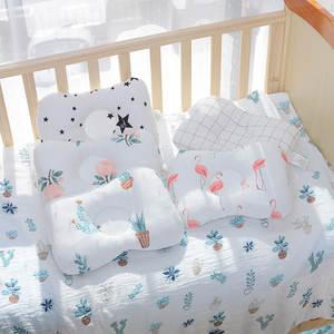 Baby Pillow Bedding Anti-Roll Dropship Neck-Head 1pcs Multifunctional