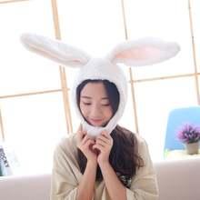 Милые детские шапочки для девочек головные уборы плюшевый кролик