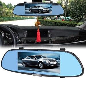 7 Inch 1080P Car DVR Dual Lens