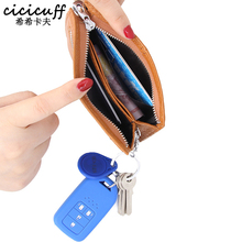 Zipper Coin Purses Genuine Leather Credit Card Wallets Women Mini Wallet Girls Small Purse Key Pouch Coin Pouch Money Change Bag women s coin purses lady polyester pailette hasp small wallet change pouch key card holder clutch handbag wholesale y