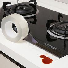 Nano Kitchen Sink wodoodporna mocna uszczelka taśma samoprzylepna klej łazienka strona główna narożnik ścienny linia pojedyncze naklejki boczne wstążka 3 m