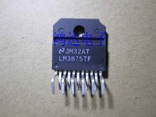 100% novo & original lm3875tf ic zip-11(China)
