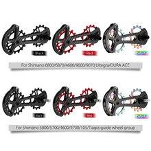 16t bicicleta de cerâmica rolamento jockey polia roda conjunto fibra carbono cnc desviadores traseiros guia para shimano ultegra/dura ace