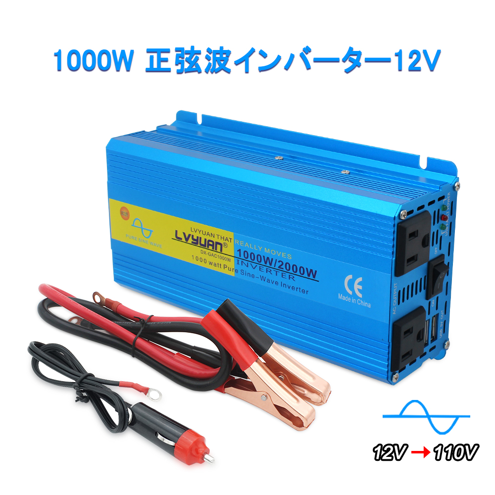 Car 2000W Peak DC 12V ~ 110V 50Hz/60Hz Portable Car Power Supply Pure Sine Wave US Socket Full Power Inverter Dual USB