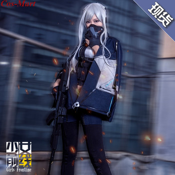 Game Girls Frontline AK12 Cosplay Costumes Disobedient Team Fashion Combat Suit Female Halloween/Party Role Play Clothing image