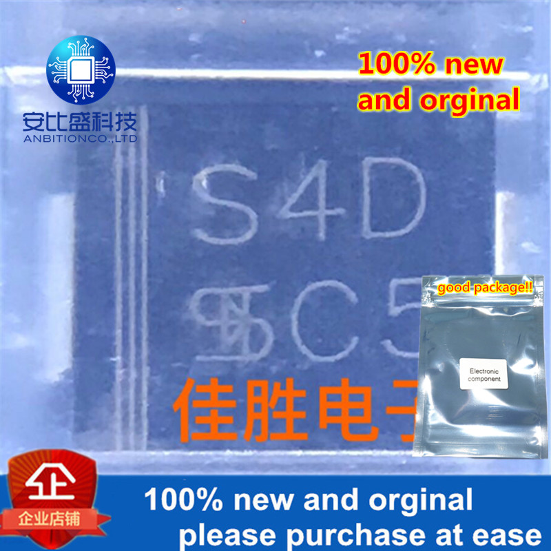 30pcs 100% New And Orginal S4DR7 4A200v DO214AB Silk-screen S4D Rectifier Diode In Stock