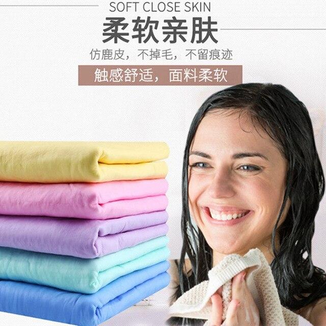 Car Washing Towel Pet Dry Hair Towel Suede Towel Microfiber Cleaning Cloth Synthetic Deerskin 66 * 43cm Chamois Towel 2
