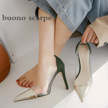 New color matching transparent film shoes pointed high heel