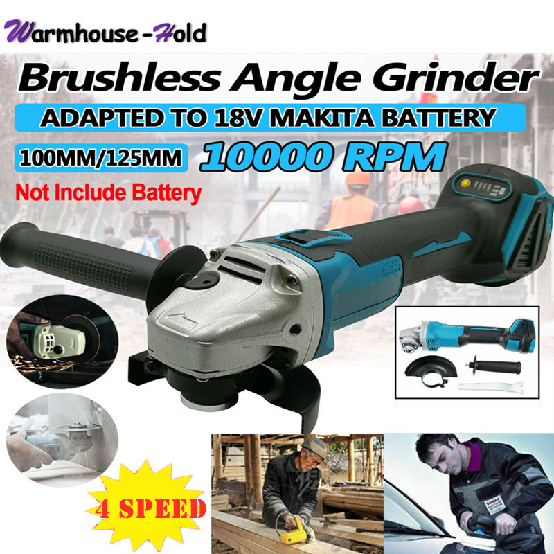 125/100mm Brushless Electric Angle Grinder For 18V Makita Battery Home DIY Woodworking Power Tool Cutting Grinding Machine|Grinders| - AliExpress