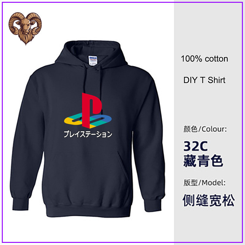 2020 VRetro PS Logo Xbox Vedeo Game Playstation Hoody Men Streetwear Tees Sweatshirts HipHop Pure Cotton PS1-PS4 Long Sleeve Boy
