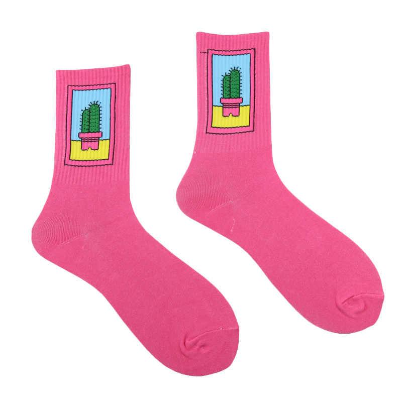 トレンド原宿インスタイルヒップホップ靴下ストリートスケーターカップルの綿の男性と女性の人格の手紙カジュアルソックス 1 ペア /ロット