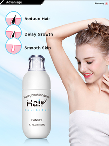 50ML Non-Irritating Prevents Hair Growth Inhibits Hair Growth Emulsion Permanent Painless Hair Removal Spray TSLM2(China)