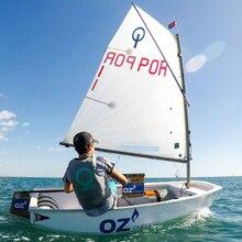 OP парусная лодка Оптимист детский поезд стекловолокно парусный спорт профессионального класса для обучения рекреационного парусного спорта
