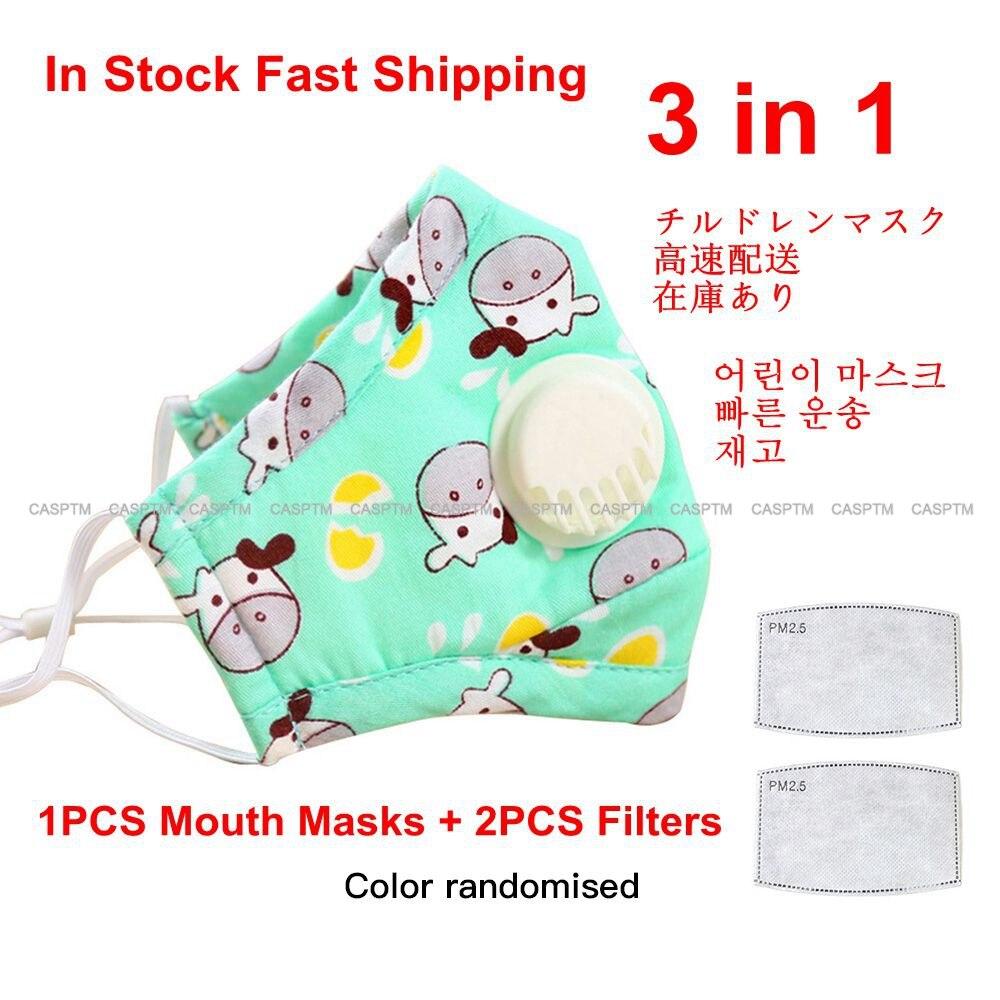 10PCS Kids Cartoon Cotton Breathable N95 Masks Children Mask Anti-dust PM2.5 KN95 Non Woven Mask Anti Virus FFP2 N95 Respirator